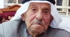 الحاج محمد رضوان ابو رضوان.jpg