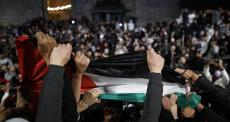 علم فلسطين 3.jpg