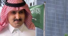 سفير السعودية.jpg