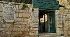 Muslim_Cemetery_Eastern_Wall_Jerusalem_14.jpg