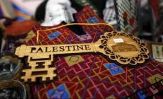 التراث الفلسطيني جسر العبور من الماضي الى الحاضر