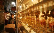 سوق الذهب بغزة.. رحلة مع التاريخ (انفو غرافيك)