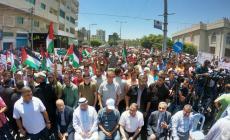 مسيرة موحدة ضد الضم في غزة