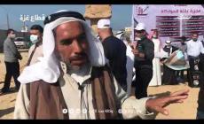 وقفة تضامنية في الذكرى الأولى لمجزرة عائلة السواركة في دير البلح وسط قطاع غزة