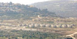مستوطنة كدوميم