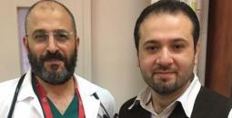 الطبيبين الفلسطينيين نادر عبد الرحمن ومحمد ابو طاقه.jpg