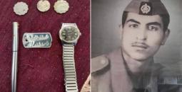 رفات جندي عراقي مفقود من 37 عاماً
