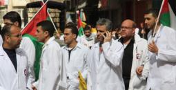 أطباء فلسطين