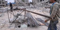 العمال الفلسطينيون