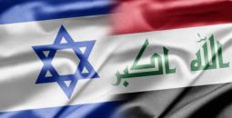iraq-israeel.png