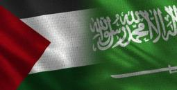 السعودية فلسطين