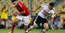 ahly-vs-zamalek-2014.jpg