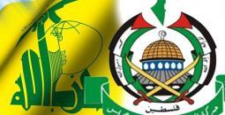 حماس وحزب الله إرهابيتان في بارغواي