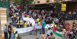 صورة من مسيرات الاحتجاج