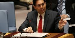 السفير الإسرائيلي داني دانون