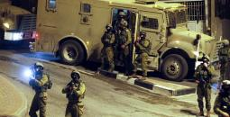 احتلال إسرائيلي 2.jpg