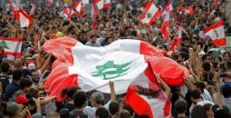 لبنان.jpeg
