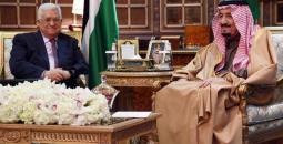 الملك السعودي والرئيس الفلسطيني.jpg