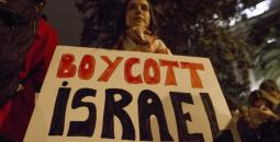 boycott Israel_0.jpg