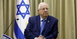 الرئيس الإسرائيلي