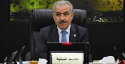 رئيس الوزراء محمد اشتية