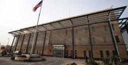 السفارة-الامريكية.jpg