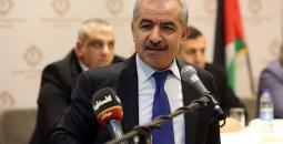 رئيس الوزراء الفلسطيني محمد اشتية.jpg