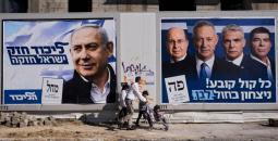 انتخابات اسرائيل(2).jpg