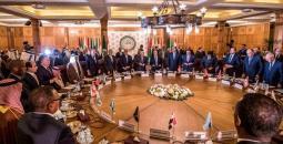 جامعة الدول العربية.jpg