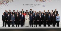 مجموعة العشرين.jpg
