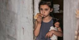 palestine-Wissam-Nassar-69.jpg