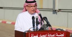 محمد العمادي.jpg