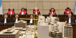 محكمة-الدولية.jpg
