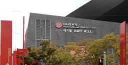 78-130009-corona-busan-film-festival-3.png