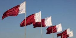 قطر.jpeg