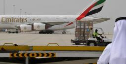 Emirates_avion.jpg