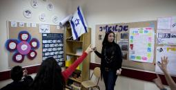 Mideast-Israel-Classr_sham.jpg