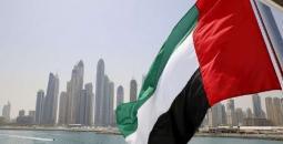 الإمارات.jpg