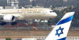 الإمارات تبدأ رحلات مباشرة إلى إسرائيل العام المقبل