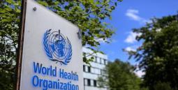 الصحة العالمية.jpg