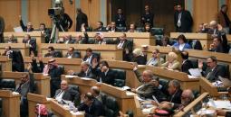 مجلس-النواب-الأردني.jpg