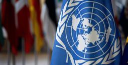 مؤتمر-الأمم-المتحدة-للتجارة-والتنمية-«أونكتاد»-1600x1000.jpg