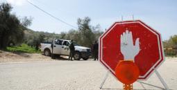 فلسطين-إغلاق-مدينة-الخليل-في-الضفة-الغربية-بسبب-تفشي-كورونا-1593943238.jpg