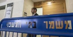 محاكم الاحتلال.jpg