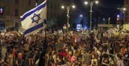 تظاهرات-ضد-نتنياهو-780x457.jpg