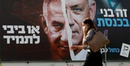 انتخابات إسرائيل1.jpg