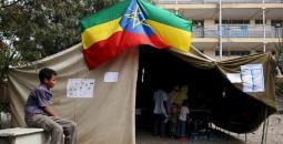 إثيوبيا.jpeg