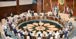 البرلمان العربي.jpeg