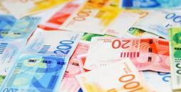 shekel-bills-scaled-1.jpeg