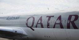 قطر.jpg